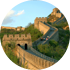 Great wall of china3