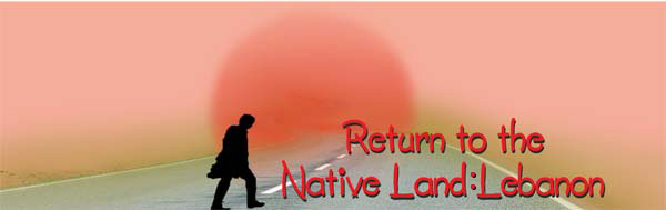 return-to-the-native-land-lebanon