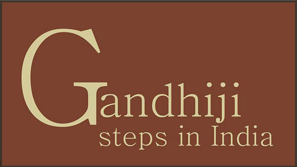 gandhiji-steps-in-india