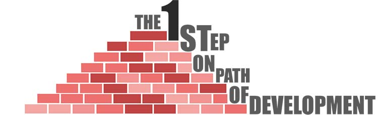 the-first-step-on-the-path-of-development